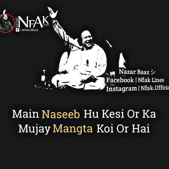 NFAK Lines
