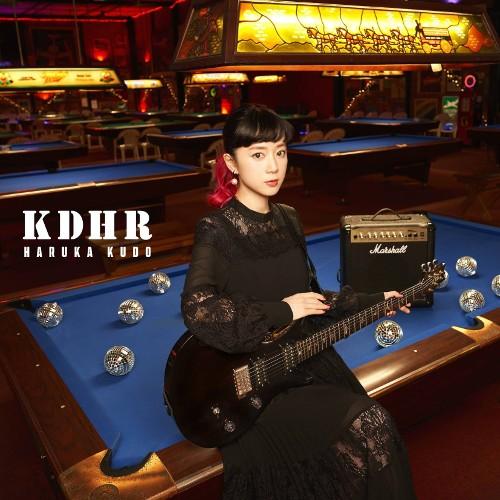 工藤晴香 (Haruka Kudo) – KDHR [FLAC 24bit + MP3 320 / WEB]