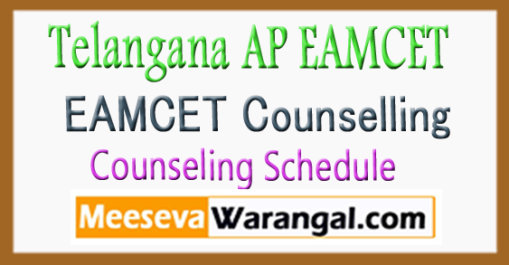 EAMCET Counselling Dates 2018 TS AP EAMCET Counseling Schedule 2018