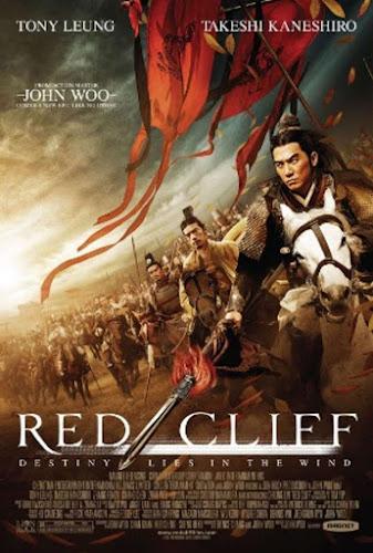 Red Cliff จอห์น วู สามก๊ก โจโฉ แตกทัพเรือ