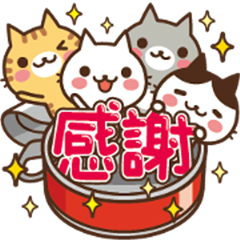 line クリエイターズスタンプ animated cats in the can thank you tw