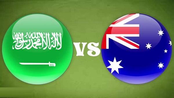 تعرف علي موعد مباراة منتخب السعودية واستراليا اليوم في تصفيات اسيا المؤهلة لكاس العالم 2019