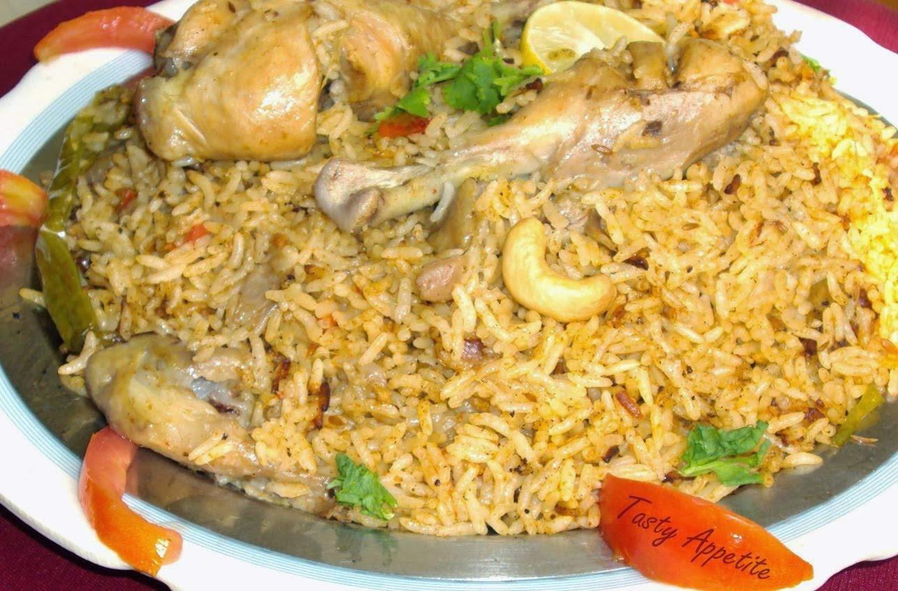 pakistani chicken biryani recipe video - HD1288×848