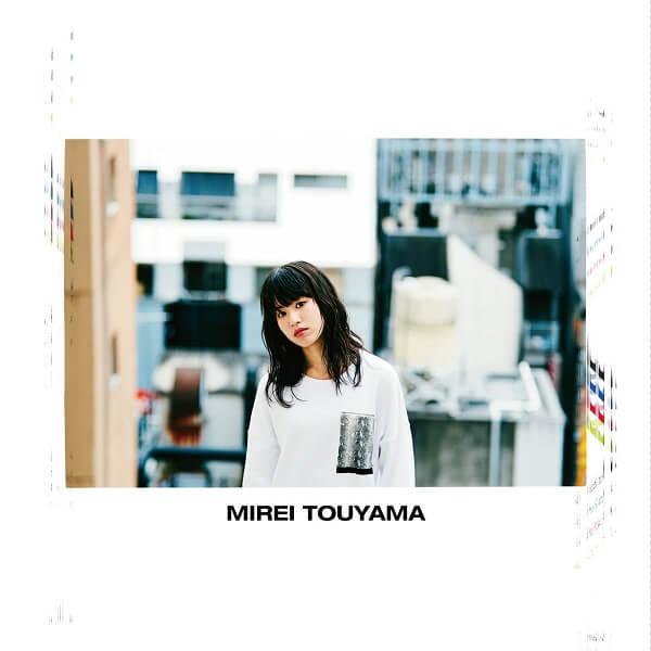 當山みれい (Mirei Touyama) – 君のとなり Lyrics 歌詞 MV