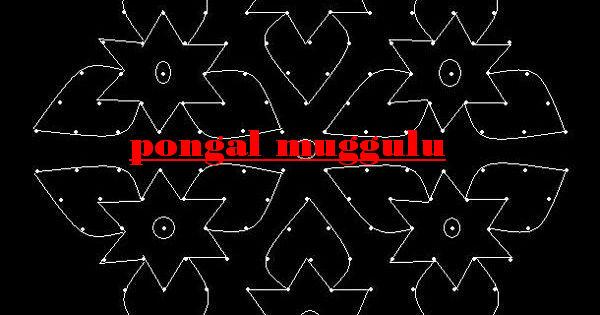Pongal Muggulu Dots