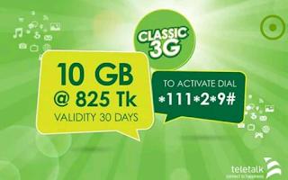 teletalk Internet package,10gb 825tk, 10gb pack teletalk, টেলিটক ইন্টারনেট প্যাকেজ, ৮২৫টাকায় ১০জিবি ইন্টারনেট, টেলিটক ১০জিবি ১৮৫টাকা