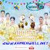 [Album] BN Production CD Vol 12 | Khmer New Year 2019