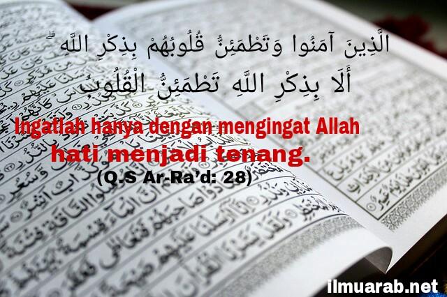 Kata Kata Al Quran Sabar