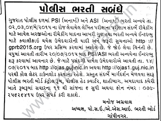 Police Bharti Board List of Eligible Candidates for PSI