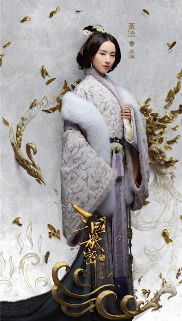 ต่งเจี๋ย (Dong Jie) รับบท ถังอิง