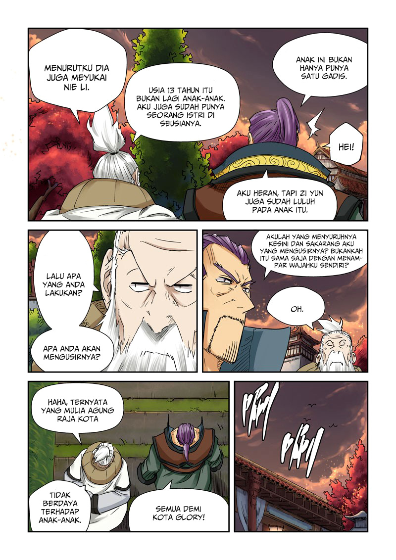 Tales of Demons and Gods Chapter 110