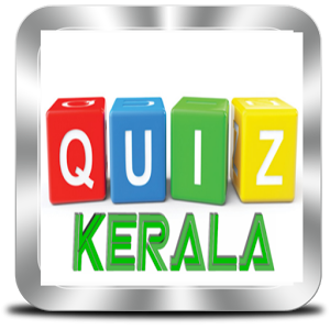 kerala quiz Ayurvedic constitution quiz determining your dominant ayurvedic psycho-physiological (mind-body) constitutional type: vata, pitta or kapha the following simple test will give you a fairly good idea of the levels of your doshas.