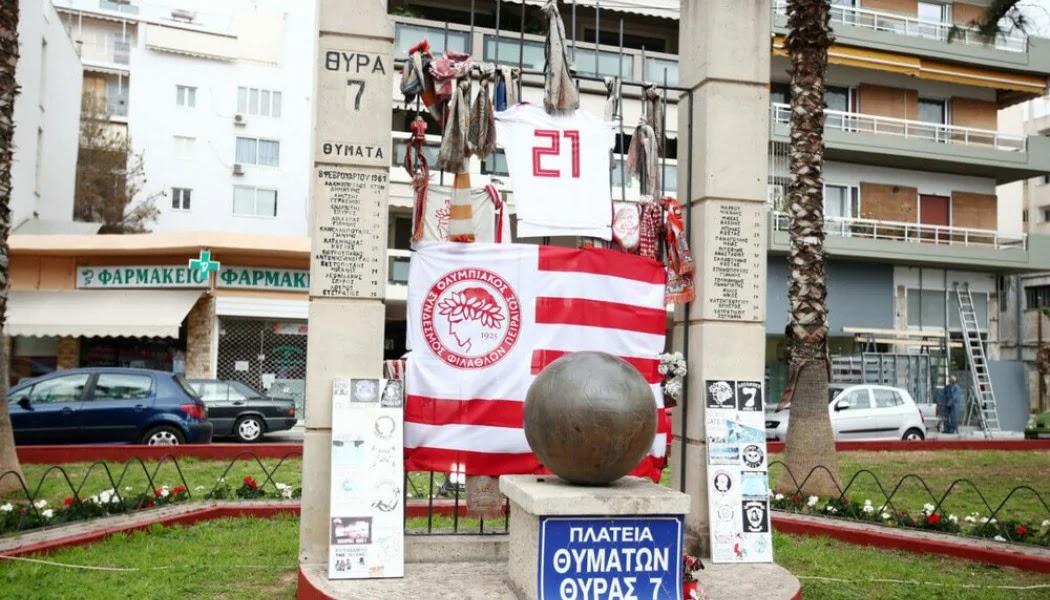 Άγνωστοι βεβήλωσαν το μνημείο της Θύρας 7 - Συγκινεί το σχόλιο του Γαβαλά