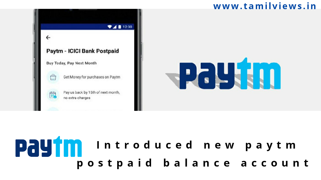 Paytm introduced postpaid payment method account   Tamil movies