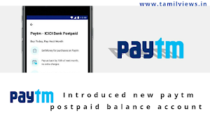 Paytm introduced postpaid payment method account