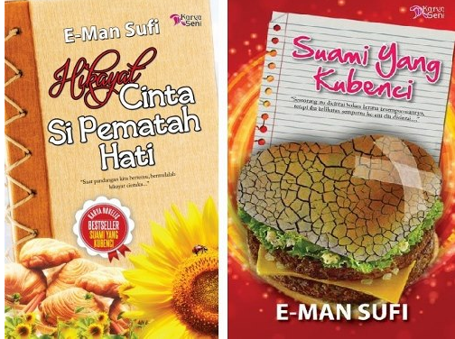 Review Novel Bukan Kerana Aku Tak Cinta By Eman Sufi Shad Beauty Lifestyle Blogger
