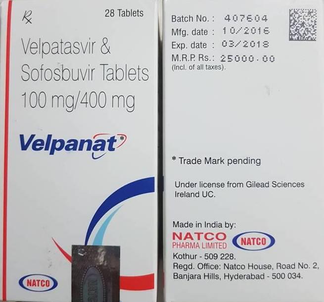 индийские препараты от паразитов