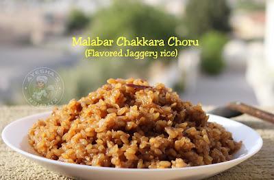 malabar recipes thenga choru chakkara choru jaggery rice ifthar nomb baraath kanji kerala