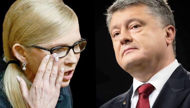 Тимошенко: массовые отравления украинских детей — это еще одна «реформа»?
