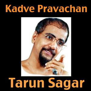Marathi katta   Marathi Hindi katta: Kadve Pravachan - Tarun
