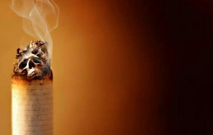 Bahaya Merokok Bagi Tubuh