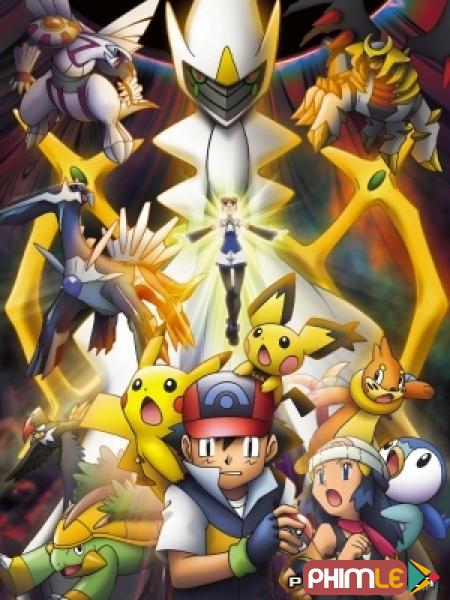 Pokemon Movie 12: Arceus Chinh Phục Khoảng Không Thời Gian