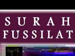 benefits of surah fussilat in urdu