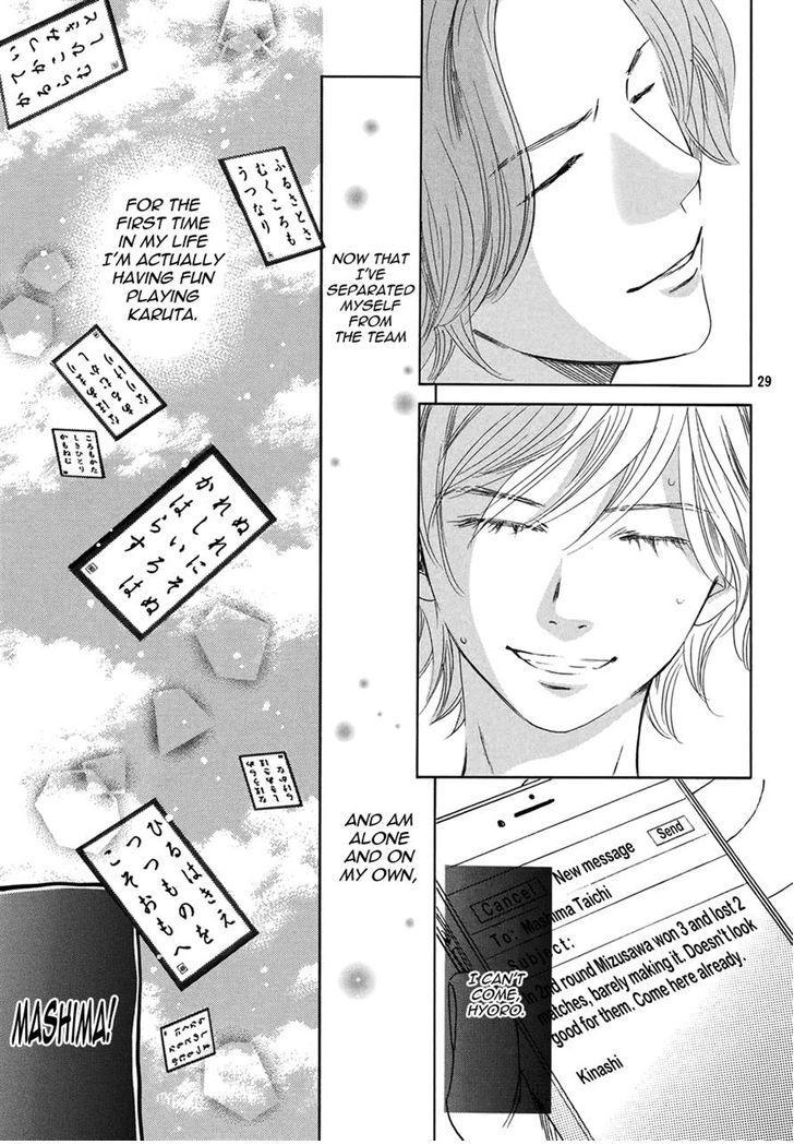 Chihayafuru - Chapter 113