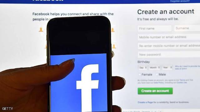 فيسبوك تفرض قيود على خدمة البث الحي والمباشر لايف