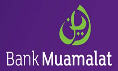 Gambar untuk Lowongan Kerja Bank Muamalat Lampung dan Kalimantan Tingkat SMA/SMK/D3 Terbaru