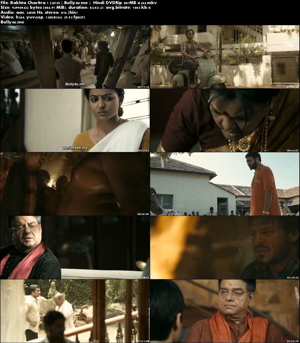 Rakhta Charitra 2010 DVDRip 350MB Full Hindi Movie Download 480p