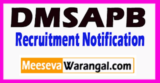 District Magistrate Social Audit Purba Burdwan Recruitment Notification 2017 Last Date 21-07-2017