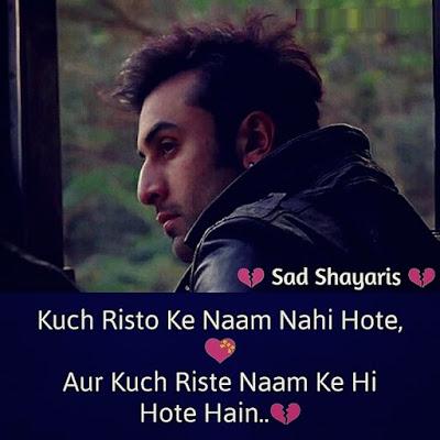 Sad shayari in hindi for girlfriend 2017