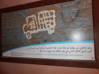 Museum of Hajj