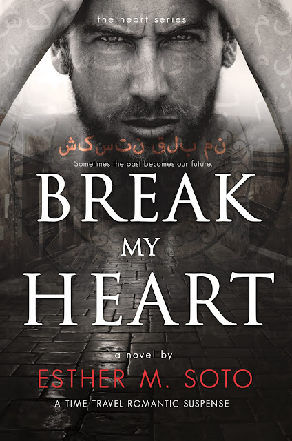 Cover Reveal: BREAK MY HEART by Esther M. Soto