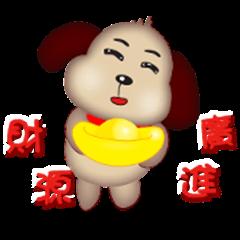 Smoothie @ Chinese New Year