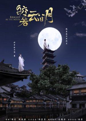 Sáng Như Trăng Trong Mây - Bright As The Moon (2021)