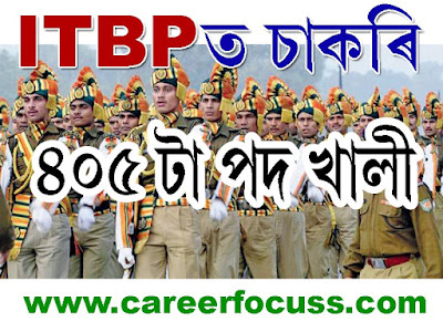 Indo-Tibetan Border Police Force (ITBP) welcomes online applications from eligible Indian citizens (Male & Female) to fill up following vacant posts of Sub Inspector (Telecom), Head Constable (Telecom) and Constable (Telecom) in the Indo-Tibetan Border Police Force: