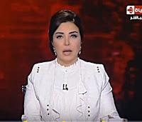 برنامج الحياة اليوم 6-2-2017 لبنى عسل و م/ أحمد عبد الرازق