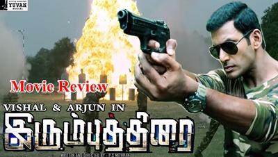 Irumbuthirai – Movie Review | Vishal | Arjun | Samantha