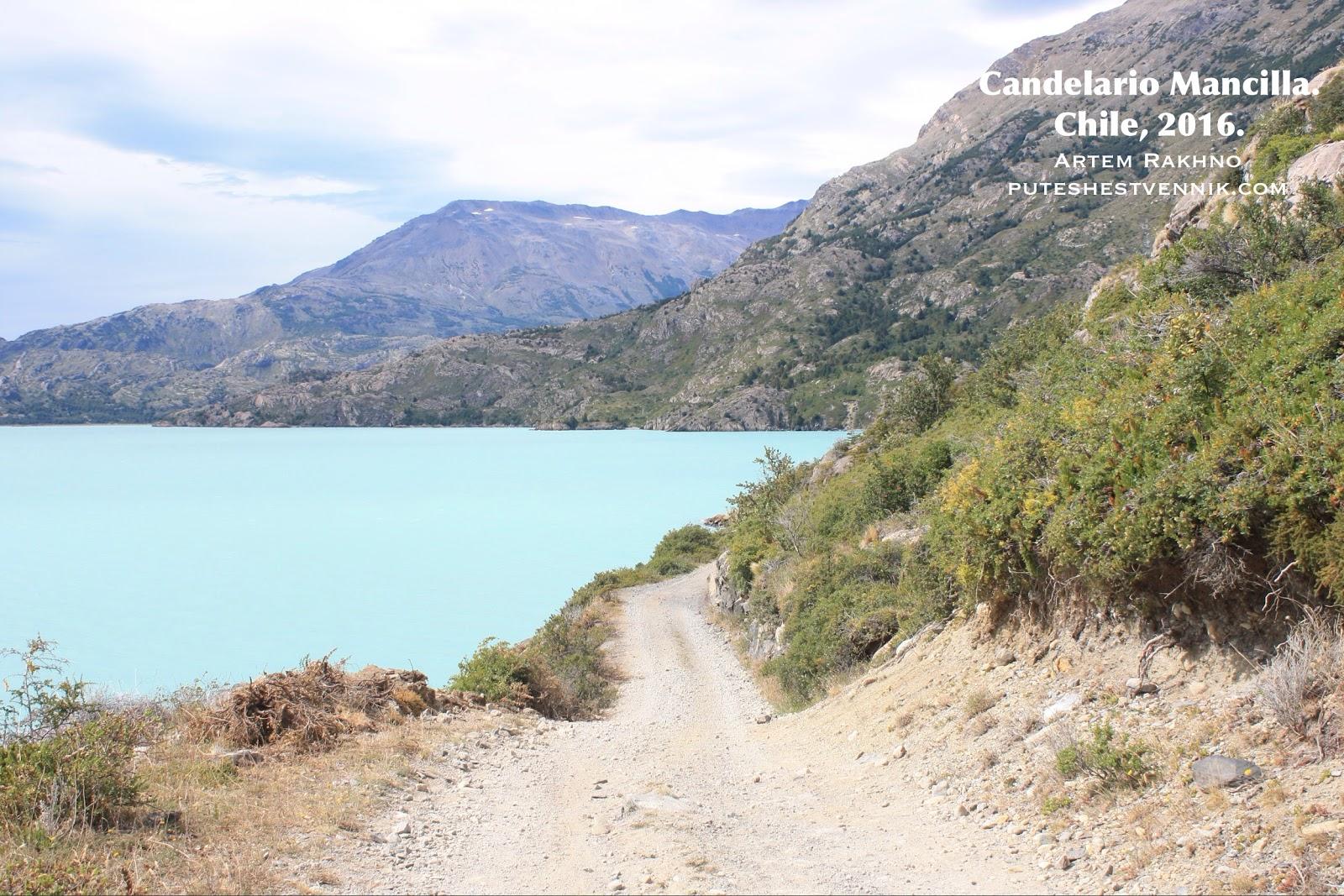 Озеро О Хиггинс и грунтовая дорога
