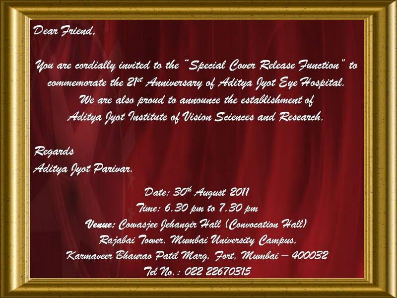 Aditya Jyot Eye Hospital Invitation Card For Special