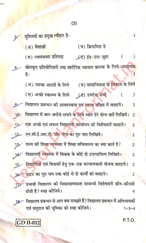 Deled Second Year 2nd Paper 2018