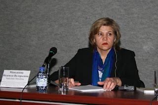 2-я Международная конференция «SPA & HEALTH»,  модератор Надежда Маньшина. 2006