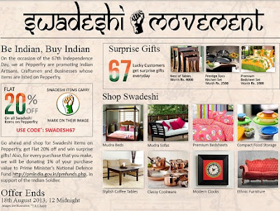 Pepperfry Swadeshi Movement : Get 20% Extra Off on Products manufactured by Indians & Contribute for Our Nation