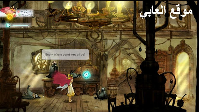 تحميل العاب خفيفة للكمبيوتر من ميديا فاير Download light games for PC