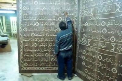 Seniman Mesir Harapkan Al-Qur'an Tulisannya Tercatat Dalam Rekor Dunia, Mozaik Islam