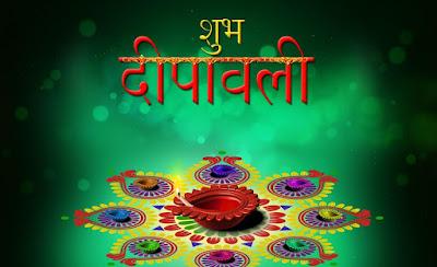 Happy Diwali Pics 2018
