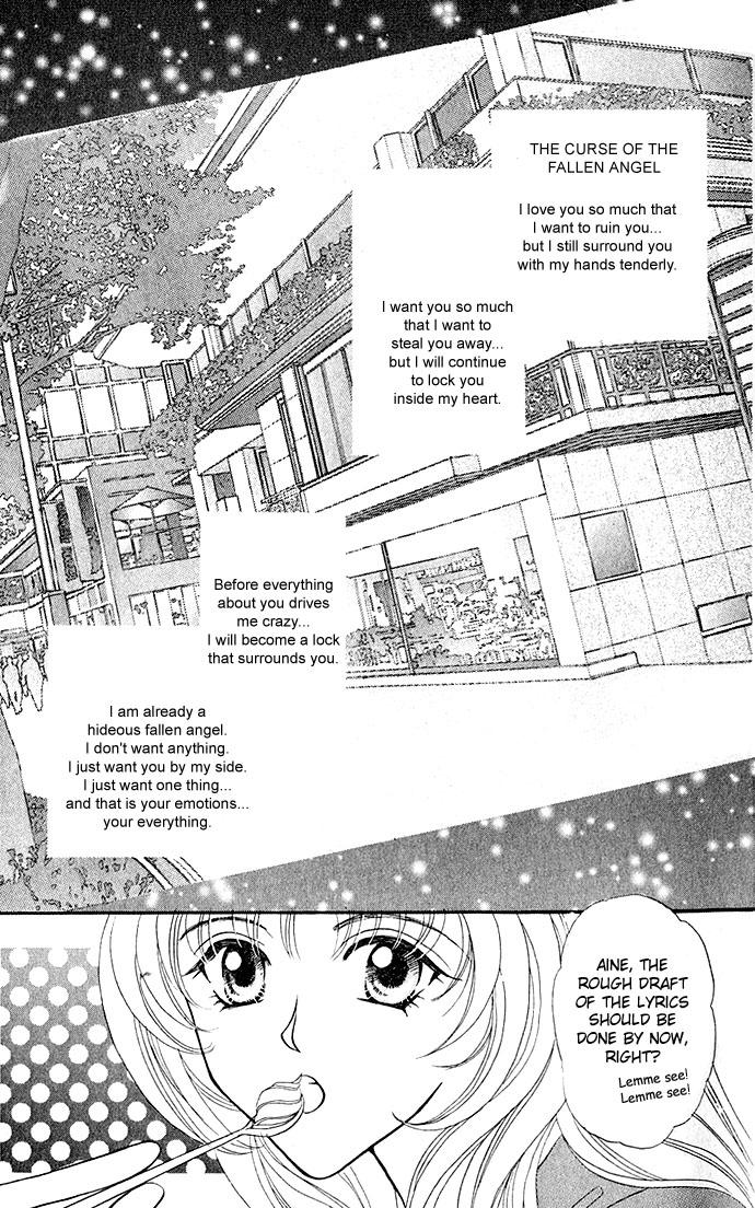 kaikan phrase manga español descargar