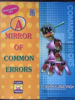Free-Book: Mirror of Common Errors by A. K. Singh [PDF Download] - Exam Tyaari